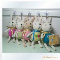 供应兔年礼品 零利润 咪兔 冬季包包挂件 毛绒小挂件 厂家直销