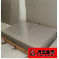 供应电镀锌DC54D+Z 国产进口热镀锌钢板价格优惠
