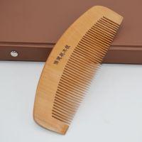 低价批发16*5cm天然精品保健桃木梳子 月形美发梳 传统手工制作