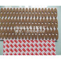 专业生产云台橡胶垫、黑色脚垫、Z07-5支架通用胶垫