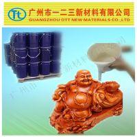 供应厂家直销 耐高温不变形 无毒环保 树脂工艺品模具胶树脂工艺玩具模具矽利康