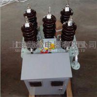 JSZW-10干式户外电压互感器