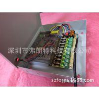 厂家直销 12V 5A 9路 监控电源箱