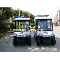 无锡锡牛重庆四轮封闭电动巡逻车带货箱 高尔夫球款带货斗 客货两用电瓶车