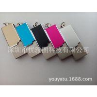 新款OTG手机U盘 迷你小U 手机电脑2用U盘 黑胶体防水 氧化铝材质