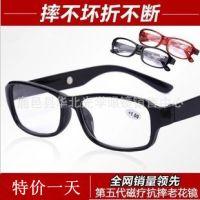 【特价】 促销 日赚千元 跑江湖 摆地摊 药物磁疗老花镜 8814