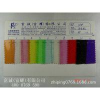 热销多色有色彩色透明洒金粉PVC环保光面彩色彩葱PVC0.75PVC透明