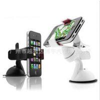 360度旋转车载小号夹子手机座iphone4S汽车手机架 车用导航支架