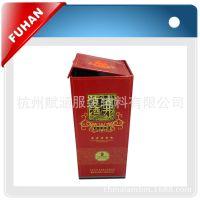 厂家供应品牌名酒包装盒 高档白酒包装纸盒 来样定做