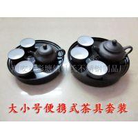 工夫茶具/小茶具/便携式车载茶具/紫砂旅游茶具/茶具套装