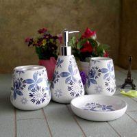 陶瓷卫浴四件套 情侣洗漱杯套装 欧式浴室用品洗漱套件 新婚礼物