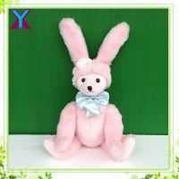 馨缘毛绒兔子公仔 仿真毛绒兔子玩具批发 兔子挂件可来图订做