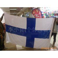 混批/支付宝/2#涤丝绸水印标准世界各国国旗,旗帜