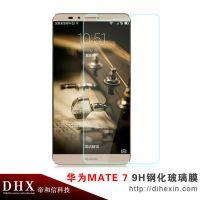 华为MATE 7钢化玻璃膜 手机保护膜屏幕贴膜 超薄高透防水手机膜