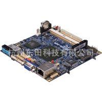VIA嵌入式无风扇威盛EPIA-NR微型电脑主板Nano-ITX(120*120)
