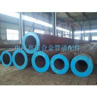 供应P265GH钢板∠厂家现货