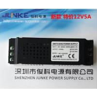 工厂直销12V5A 60W KTV卡槽 灯带 手机展示柜专用开关电源