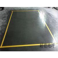 深圳密封地坪硬化剂施工工艺|硬化剂地面报价工程