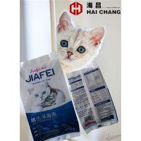 猫粮价格、猫粮网、海昌宠物食品