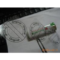 厂家直销80#透明PVC/黄底标签-UPM RAFLATAC日化标签