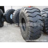 【正品 促销】供应工程轮胎23.5-25 17.5-25装载机轮胎全新正品