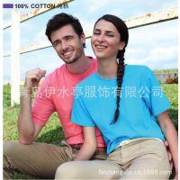 【AL-CT01/ct02/ct03】180克全棉纯棉圆领t恤体恤衫 男 女 童