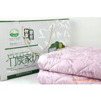 碧岩正品床上用品夏季空调被180*200cm竹炭纤维被保健健康被批发