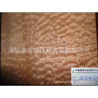 【厂家直销】供应质量可靠天然木皮