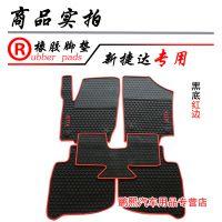 厂家直销 2013~15款大众新捷达 老捷达专用橡胶脚垫 乳胶脚垫