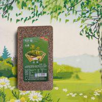 2014厂家热销东北有机红米优质杂粮有机大米有机杂粮礼盒