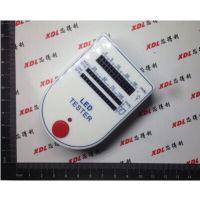 批发LED测试盒发光二极管检测盒食人鱼测试盒led测试仪