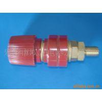 l供应高品质、高质量的  接线柱