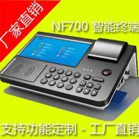 二维码电子门票扫描验证终端设备热敏打印 联通3G RFID终端700