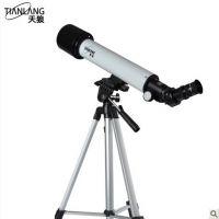 正品天狼D60TZ高清入门天文望远镜启航风1号天地两用背包+PL目镜