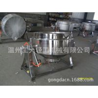 供应夹层锅可倾夹层锅可倾搅拌夹层锅燃气立式夹层锅工大机械