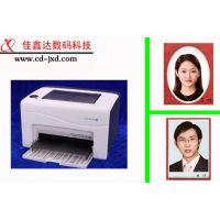 四川墓碑激光瓷像打印机有什么特点?