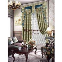 摩尔登供应客厅/卧室窗帘布艺/欧式奢华窗帘品牌定做