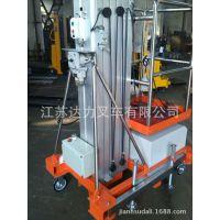 批发销售铝合金升降机 移动式货梯 升降梯 单柱/双柱铝合金升降台