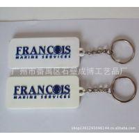 加印LOGO软胶钥匙圈    PVC橡胶钥匙扣    浮雕LOGO锁匙扣