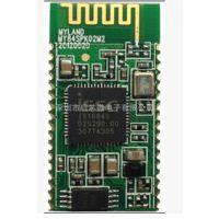 创杰ISSC 高品质蓝牙3.0模块IS1684立体声蓝牙模块BM84 厂家直销