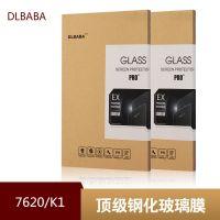 DLBABA 酷派8729钢化玻璃膜8729手机膜8732贴膜7620l酷派k1钢化膜