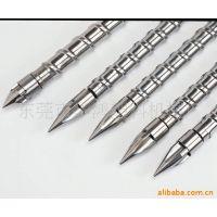 【专业提供】pvc专用螺杆,挤出机螺杆修复,螺杆加工厂