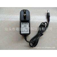 厂家供应美规9V1A开关电源/9V1000MA适配器 可定做其他规格