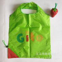 草莓环保折叠袋 草莓折叠袋 环保草莓袋 淘宝速卖通2元热销精品