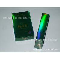 深圳金卡纸彩盒 茶叶盒