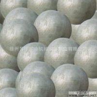 供应供应锻造耐磨钢球半自磨机专用钢球耐研磨的钢球不破碎的钢球