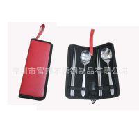 不锈钢环保便携勺子筷子四件套 可印字礼品旅行餐具