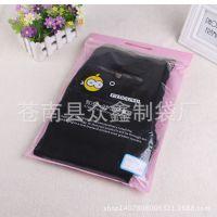 批发 服装包装袋 透明塑料拉链袋 女装衣服包装袋 批发