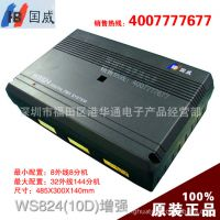 WS824(10D)国威数字电话交换机 良好的售后服务 深圳广东内可安装