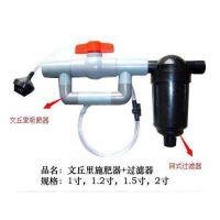 供应比例施肥器-滴灌系列-规格全质量好-报价